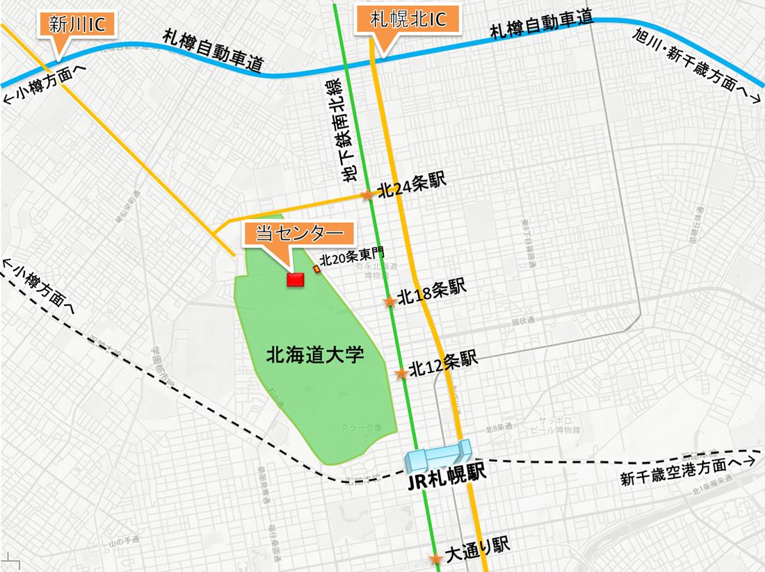 北海道大学札幌キャンパス広域マップ