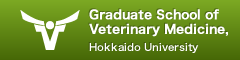 Graduate School of Veterinary Medicine, Hokkaido University